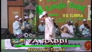 ياربي صل على محمد Ya Rabbi Salli Ala Mohamed