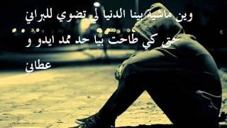 Download ✪ Oussama ✪ 2015 وحدي Lyrics ♫ 3Gp Mp4