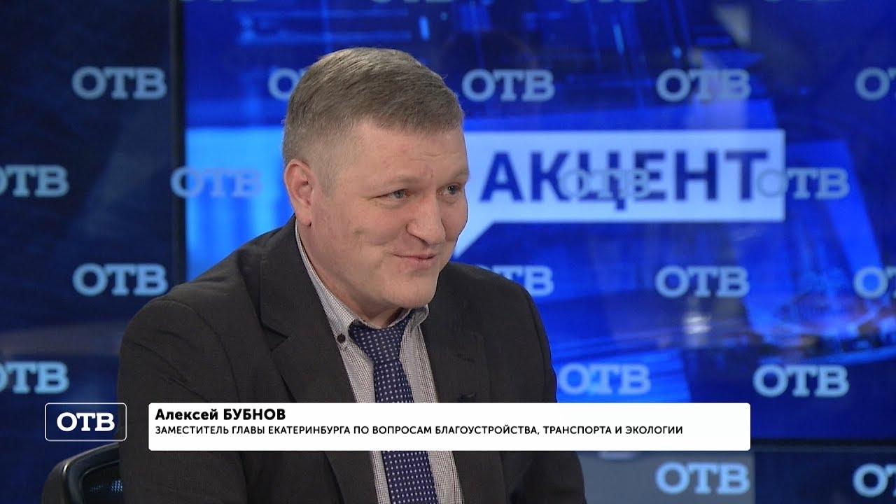 """""""Акцент с Евгением Ениным"""": Алексей Бубнов"""