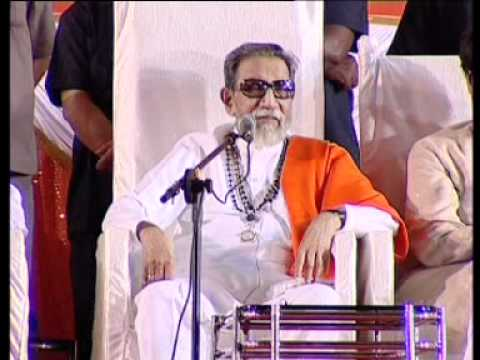 Balasaheb Thackeray Speech : Dasara Melava 2010 - Part 3 video