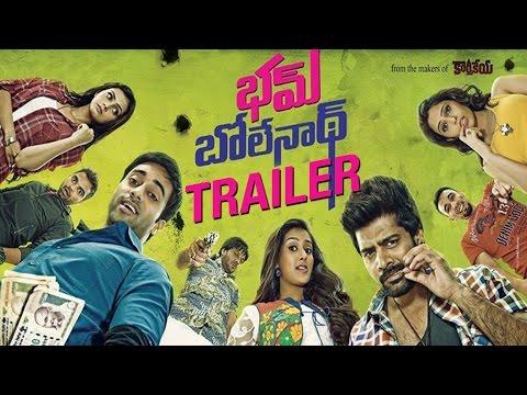 Bham Bolenath Movie Trailer | Navdeep | Naveen Chandra | Pooja Jhaveri | Dhanraj