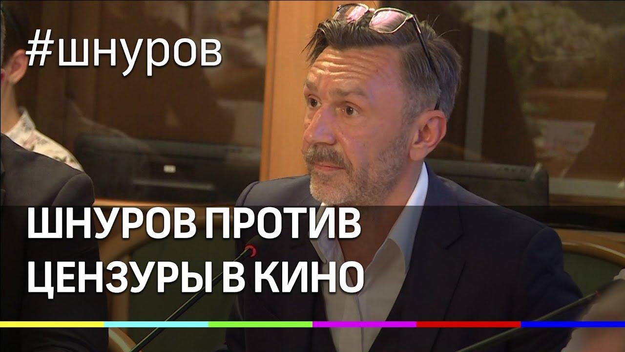 Сергей Шнуров предложил депутатам обкомисситься