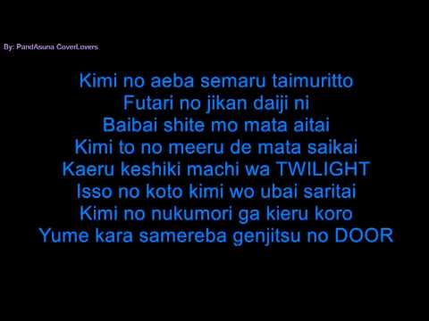 [Lyrics] Endless Tears - Cliff Edge ft. Maiko Nakamura
