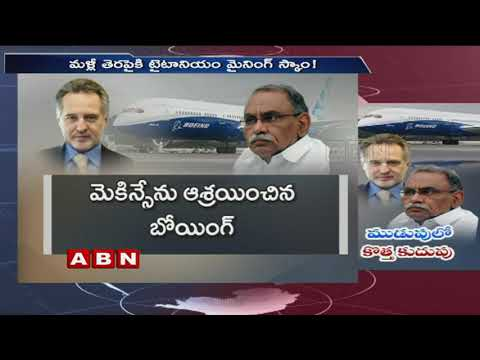 A Plan To Bribe Indian Officials To Get Titanium For Boeing, McKinsey Report Reveals | ABN Telugu