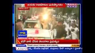 Grand Welcome For Jayalalitha At Chennai Airport -Mahaanews