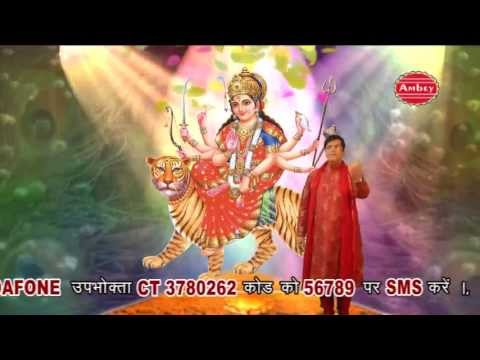 Nacho Nacho Nach Ke || Hit Mata Bhajan In 2013 || By Vipin Sachdeva video