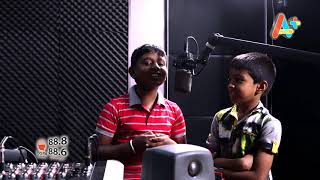 Sitha FM Guru Gedara with A plus kids TV 0024