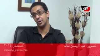 مروان حامد للمصري اليوم: خالد الصاوي أنسب ممثل لدور« شريف» في «الفيل الأزرق»