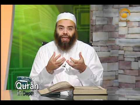 The Qur'an In Depth - Episode 12 - Shaykh Ibrahim Zidan video