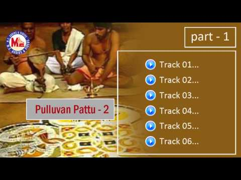 Pulluvan Pattu 2 (part 1) | Malayalam Devotional Album | Audio Jukebox video