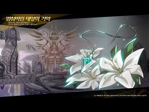 [Elsword KR] T. Yama Raja 10-7 Elysion Final New Dungeon - Halted Sun's Memory