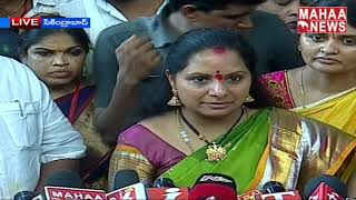 Ex-MP Kavitha Special Bonalu Greetings To Telangana People|Ujjaini Mahankali Bonalu 2019| MAHAA NEWS