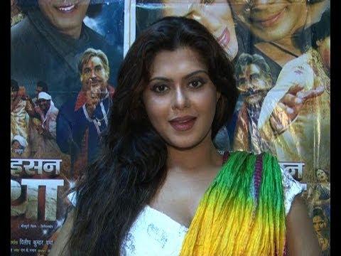 Bhojpuri film E Kaisan Pratha trailer out