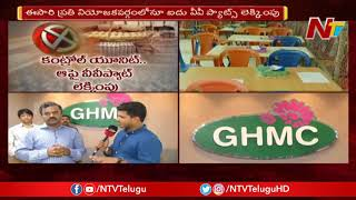 GHMC Commissioner Dana Kishore Face To Face Over Hyderabad Lok Sabha Votes Counting