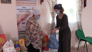 """ПКЦ """"С верой в жизнь"""" оказывает помощь нуждающимся"""