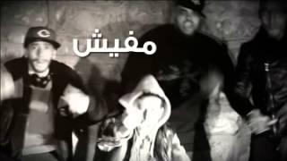 Arabian Knightz: We Are The Government!