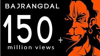 download lagu Bajrangdal Song Dj 2017jai Sree Ramchathrapathi Shivaji Maharaj gratis