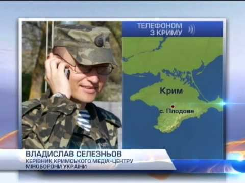 Последние новости В Крыму заблокированы две трети украинских военных частей