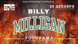 Billy Milligan - Ave Billy