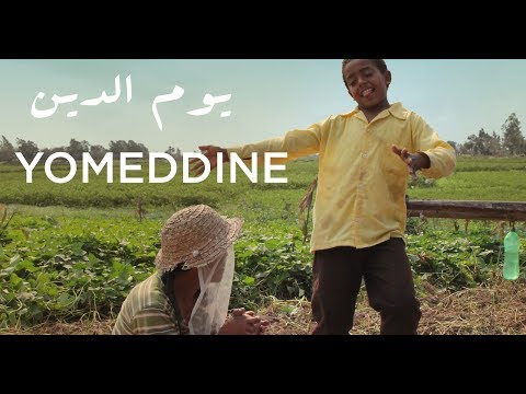 YOMEDDINE (2018) - Official MENA Trailer