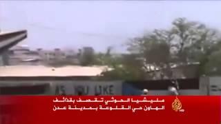 مليشيات الحوثي تقصف بالهاون حي القلوعة بعدن
