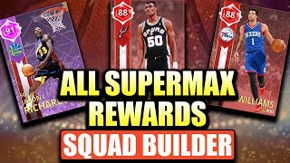 ALL PINK DIAMOND REWARDS FROM SUPERMAX IN NBA 2K18 GAMEPLAY! NBA 2K18 SQUAD BUILDER