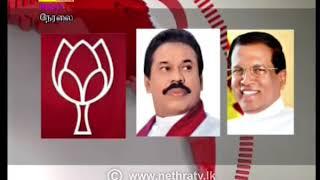 2020-02-17 | Nethra TV Tamil News 7.00 pm