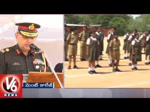 Hyderabad Public School Awards Ceremony Grandly Held | V6 News