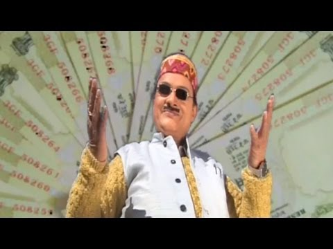 Naru Ma Narainn Video Song Gajender Rana - Heera Samdhini Garhwali Album 2013 video