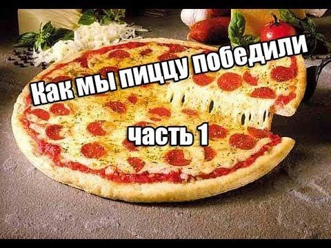 В россии беспилотникам курьерам