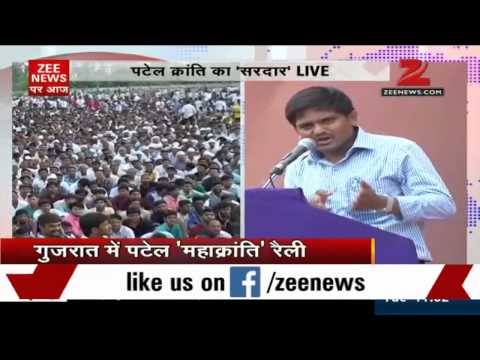 OBC quota: Hardik Patel addresses Patidar rally in Ahmedabad