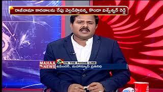 TRS MP Konda Vishweshwar Reddy Explanation on his Resignation | Prime Time Debate