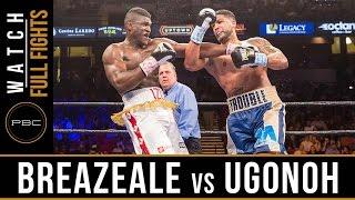 Breazeale vs Ugonoh FULL FIGHT: February 25, 2017 - PBC on FOX
