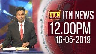 ITN News 2019-05-16 | 12.00 PM