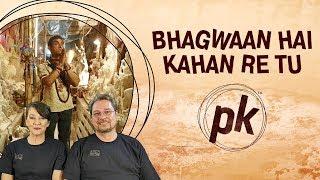 Bhagwan Hai Kahan Re Tu Music Video Reaction