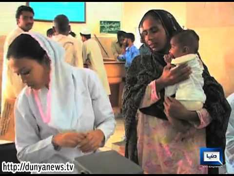 Dunya News-Peshawar world's largest polio virus reservoir: WHO