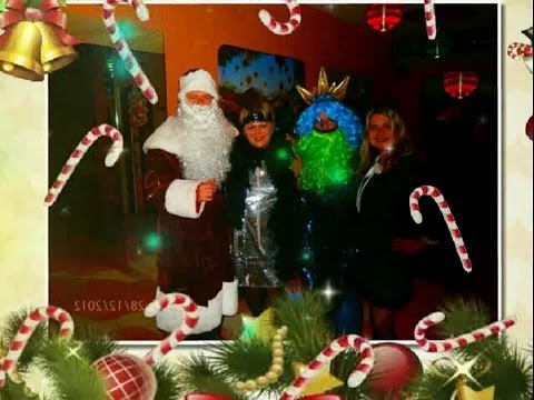 Новогодний (мой дядя Виталик в роли Деда Мороза) HD