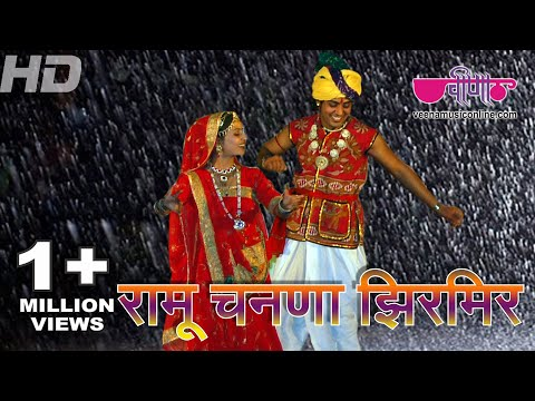 Ramu Chanana - Latest Rajasthani ( Marwari ) Video Song video