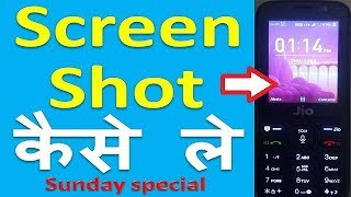 Jio Phone Me Screen Shot Kaise Le !! Sunday Special Video