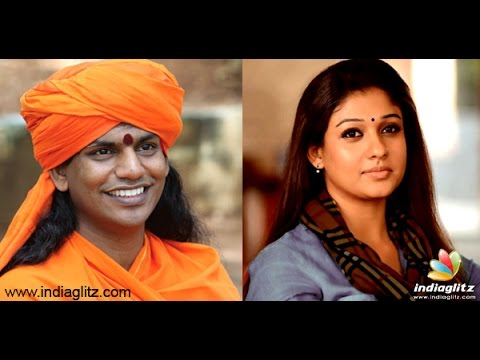 An Invite To Nayanthara From The Nithyananda Ashram | Hot Tamil Cinema News video