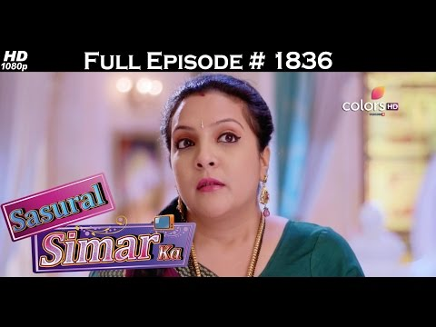Sasural Simar Ka - 21st May 2017 - ससुराल सिमर का - Full Episode (HD) thumbnail