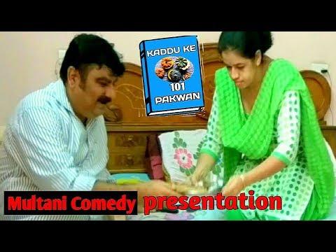(Multani comedy) Kaddu de pakwan