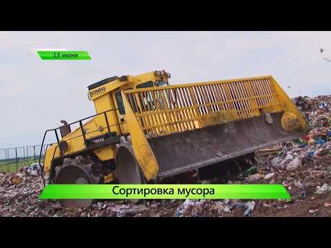 """""""Город"""" выпуск 13.06.2018"""