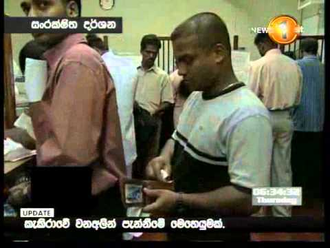 Sirasa Breakfast news 18.04.2013 6.30 am