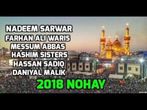 2018 New Noha Urdu Yateemi Ashk Barsti Hai Nohay 2017-18 Promo Noha 1439 Hijri