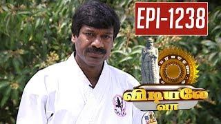 Self Defense Techniques | Vidiyale Vaa | Epi 1238 | Tharkappu Kalai | Kalaignar TV