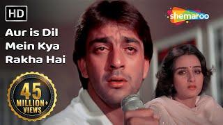 Aur is Dil Mein Kya Rakha Hai - Sanjay Dutt - Farah - Imaandar - Sad Version