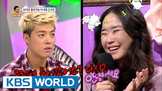 Wife's eyes are the CCTV part 1 [Hello Counselor / 2017.02.06]