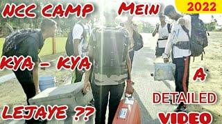 NCC CAMP mein kya-kya lejaye?🤔 (A detailed video in hindi)