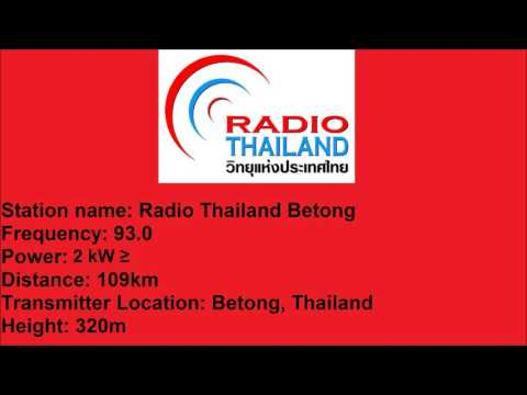 [Update] Radio Thailand Betong 93.0 received in Taiping, Malaysia